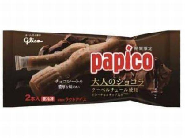 パピコ「大人のショコラ」カロリーは?購入できるコンビニや店舗は?