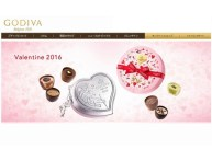 ゴディバ2016バレンタインの人気は?今年はケースが陶器じゃなくて缶?販売店舗は?