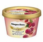 ハーゲンダッツ「ローズヒップ&ラズベリー」感想・口コミは?カロリーは?ハーブ系フレーバーアイスは本当においしいの?