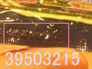 妖怪メダルUstage3配置配列アソート12345678910はぐれメダル位置中身ネタバレ