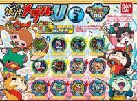 ガシャポン妖怪メダルU Vol.3ラインナップ&発売日の詳細は?