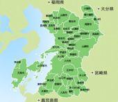 【熊本地震】市内の給水所 一覧まとめ(2016年4月16日)