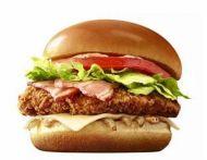 「クラブハウスバーガー チキン」カロリーは?株主優待券は使える?味の感想・どっちがオススメ?
