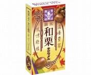 森永「和栗キャラメル」2016カロリーは?味の感想&販売期間は?