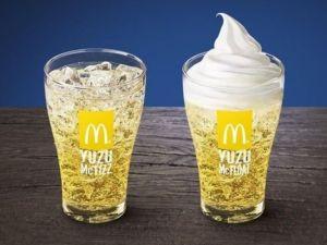 マックフロートマックフィズゆずマクドナルドカロリー味感想期間いつまで口コミ