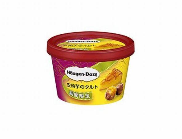 ローソン限定ハーゲンダッツ「安納芋のタルト」カロリーは?紫いもとの味の比較・感想は?