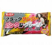 ローソン限定「ブラックサンダーのピンクなグレーゾーン」カロリー・味の感想&販売期間は?