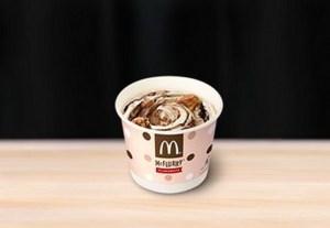 マックフルーリーティラミス味感想カロリー期間クーポンいつまで