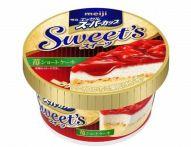 エッセルスーパーカップ「苺ショートケーキ」新発売!カロリーは?味の感想・口コミは?