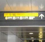 渋谷ヒカリエのアクセス 改札&何番出口?東横線、半蔵門線、田園都市線、副都心線から