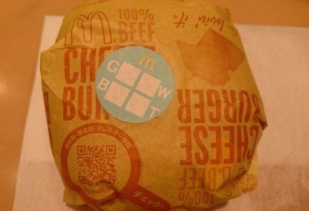 マクドナルド増量の裏ワザをハッピーセットで試してみた!