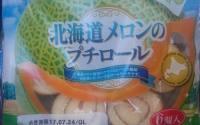 フジパン「北海道メロンのプチロール」カロリー・感想は?牛乳に浸けると?