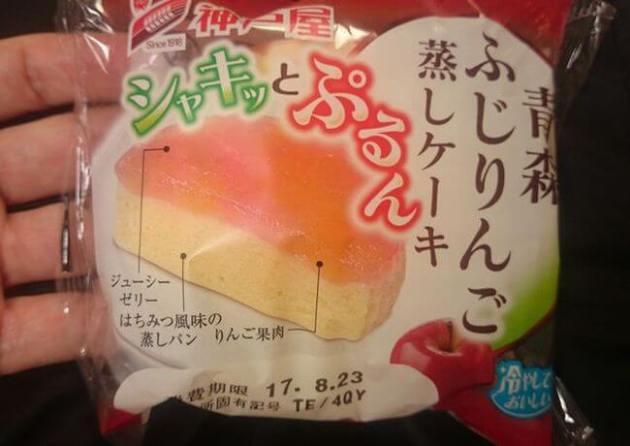 青森ふじりんご蒸しケーキがうますぎる!カロリーは?牛乳と合う?