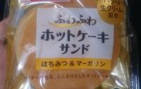 ヤマザキ「ふわふわホットケーキサンド はちみつ&マーガリン」カロリーは?牛乳との相性は?