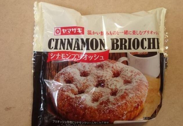 ヤマザキ「シナモンブリオッシュ」カロリーは?味のレビュー&感想は?
