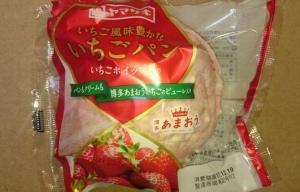 いちご風味豊かないちごパン ホイップクリーム入り1