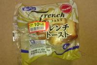 フジパン「フレンチトースト」味やカロリーは?レンジで温めた感想は?