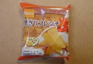 パスコ「厚切りフレンチ メープル」カロリー・味は?おいしい食べ方は?