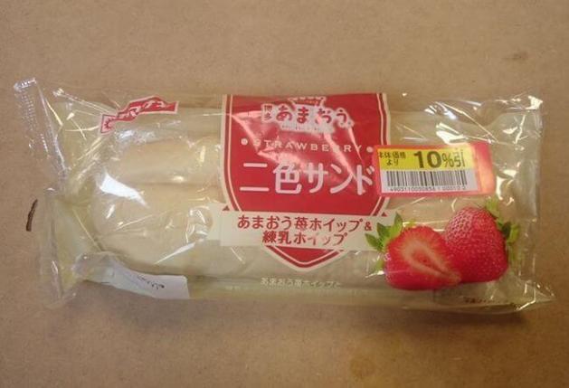ヤマザキ「博多あまおう二色サンド」味の感想は?カロリーは?