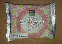 ローソン「プレミアム苺とピスタチオクリームのロールケーキ」カロリー・味は?