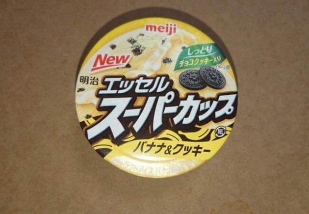 明治スーパーカップ「バナナ&クッキー」アイスのカロリーは?味の感想は?