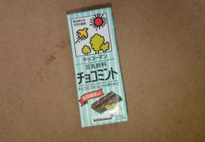 豆乳「チョコミント」はどこに売ってる?販売店&カロリー&味の感想は?