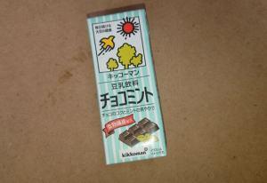 豆乳チョコミント1