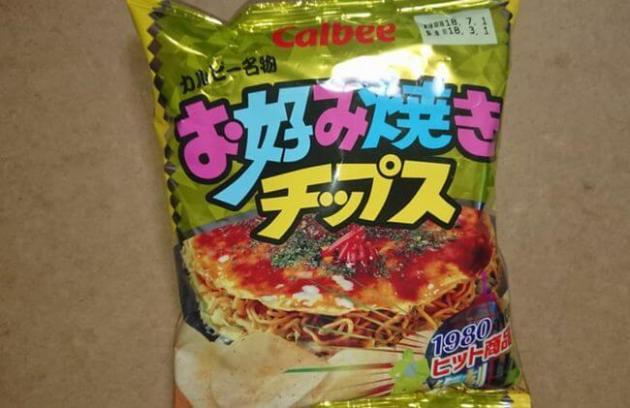 カルビー「お好み焼きチップス」復刻版のカロリー・味は?販売店で値段が違う!
