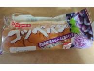 ヤマザキ「コッペパン長野県産巨峰のゼリー&巨峰クリーム」カロリー・味の感想は?