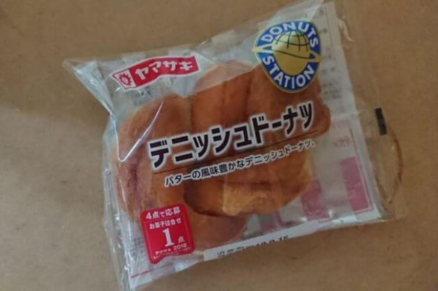 ヤマザキ「デニッシュドーナツ」カロリー・味の感想・牛乳との相性は?
