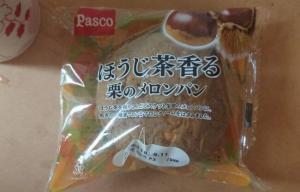 pascoほうじ茶香る栗のメロンパン1
