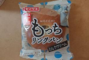 ヤマザキ「もっちリングパン」カロリー・味の感想は?衝撃の食感!