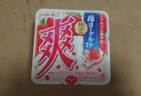 爽「苺ヨーグルト風味(果肉入り)」カロリー・味の感想は?