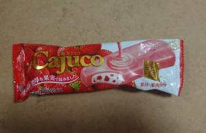 グリコ「Cajuco濃厚苺」90mlのカロリー・味の感想は?酸味が強い!