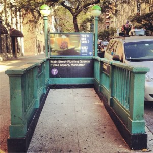 Daily What?! The 7 Line Subway Entrance to Nowhere in Manhattan