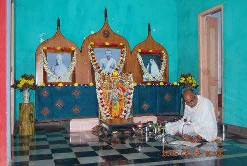 Ramanavami Puja