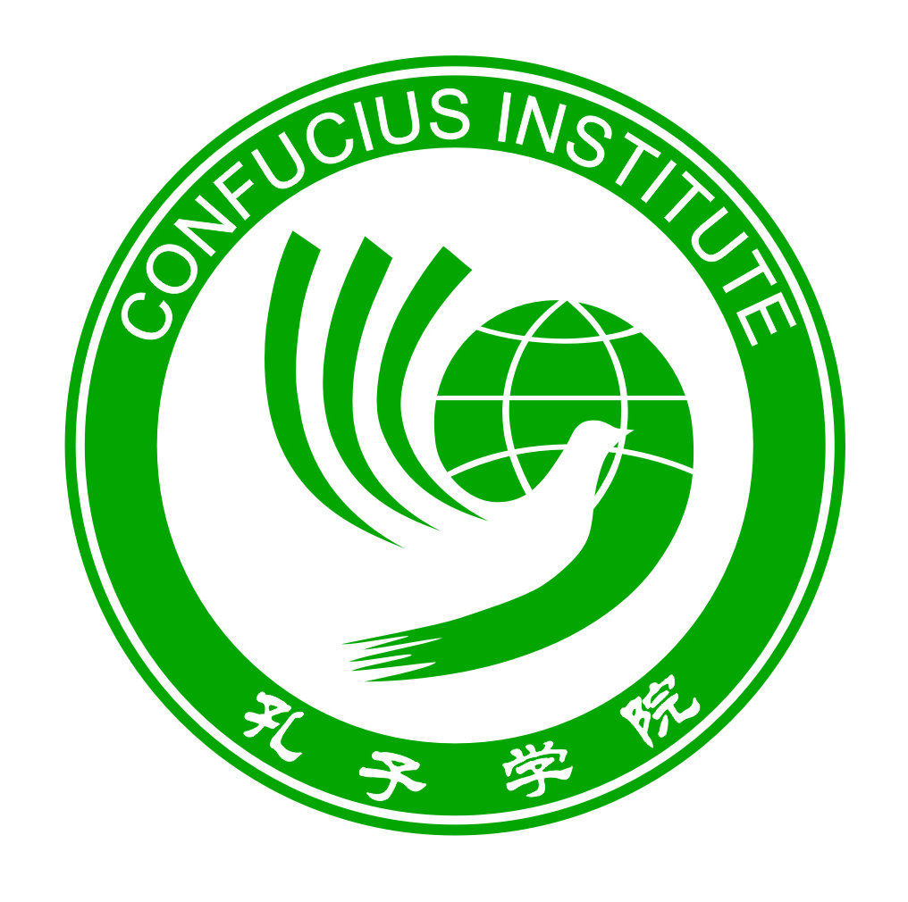 Bank Of Zambia Home Home Confucius Institute