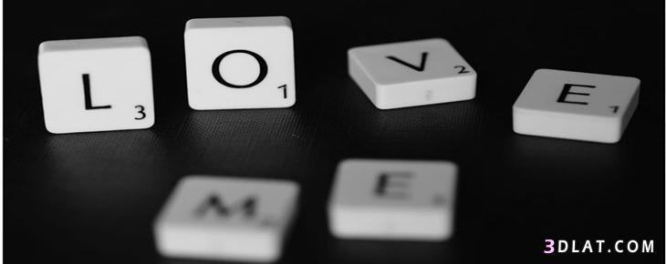 اغلفة فيسبوك 2013,اغلفة حب للفيسبوك,كفرات i love you للفيس,كفرات حب,اغلفة حب