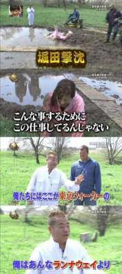天才・出川哲郎を語ろう!