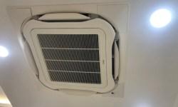 Máy lạnh âm trần Daikin FCFC71DVM/RZFC71DY1 inverter R32, 3P công suất 3HP