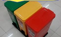 Thùng rác nhựa 3 ngăn, thùng rác 3 ngăn phân loại rác, thùng rác nhựa đạp chân 3 ngăn, thùng rác văn phòng, thùng rác trường học, thùng rác công cộng, thùng rác công viên, thùng rác bệnh viện,