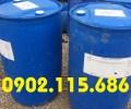 Thùng phuy nhựa đựng xăng dầu, thùng phuy nhựa đựng hóa chất, thùng phuy nhựa 2 nắp nhỏ, thùng phuy nhựa làm bè,