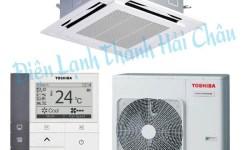 Lí do khiến bạn nên chọn máy lạnh âm trần Toshiba RAV-SE561UP-V 2 HP