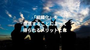 sohikika-mondaiteiki-p2-11