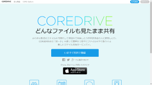 fileshare coredrive