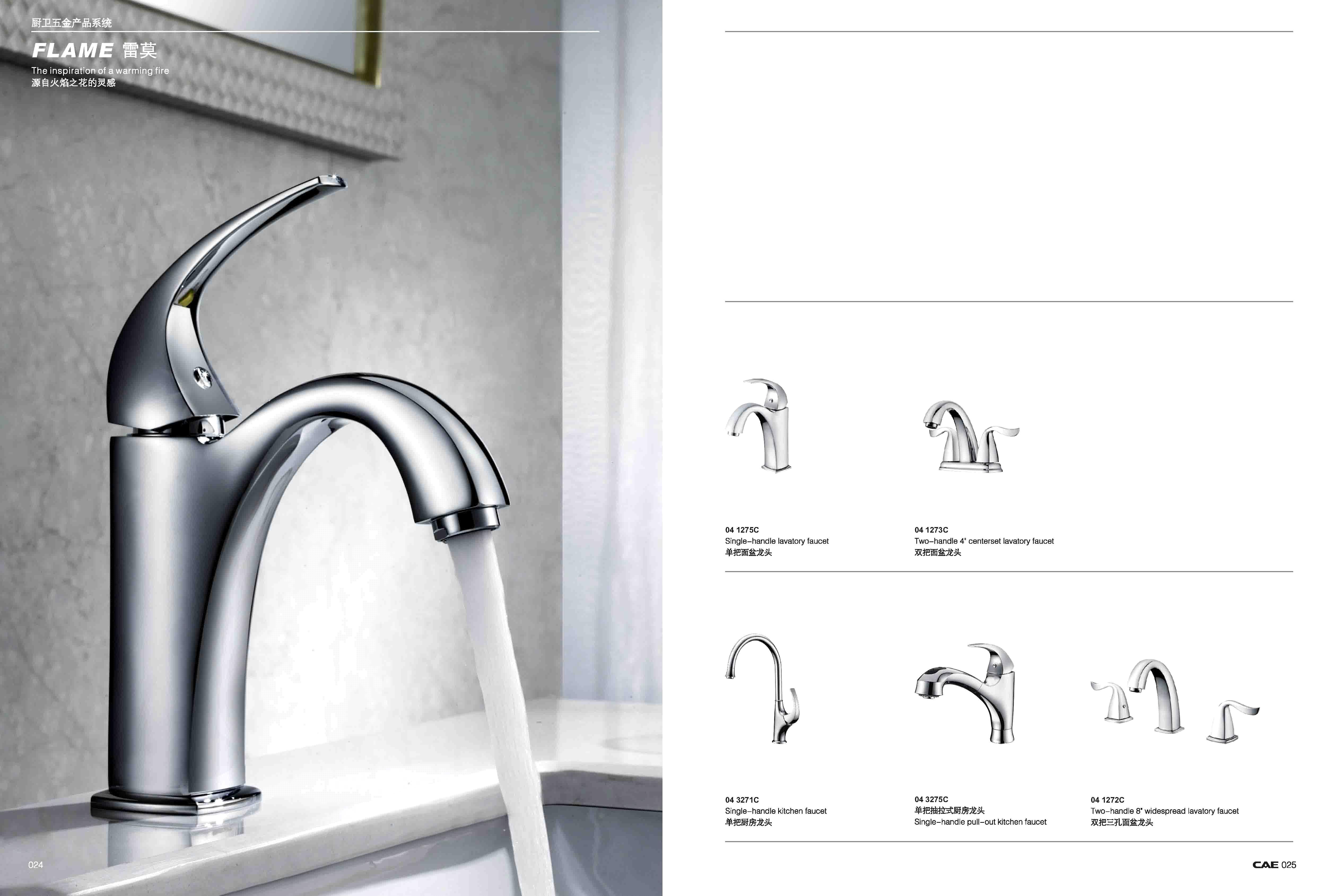 Manufacturer Factory Faucets Flame Faucet From China Manufacturer Manufactory Factory