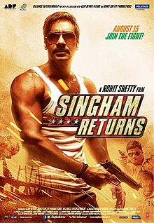 Singam 3 Hd Wallpaper عودة سينغهام فيلم هندي ويكيبيديا، الموسوعة الحرة