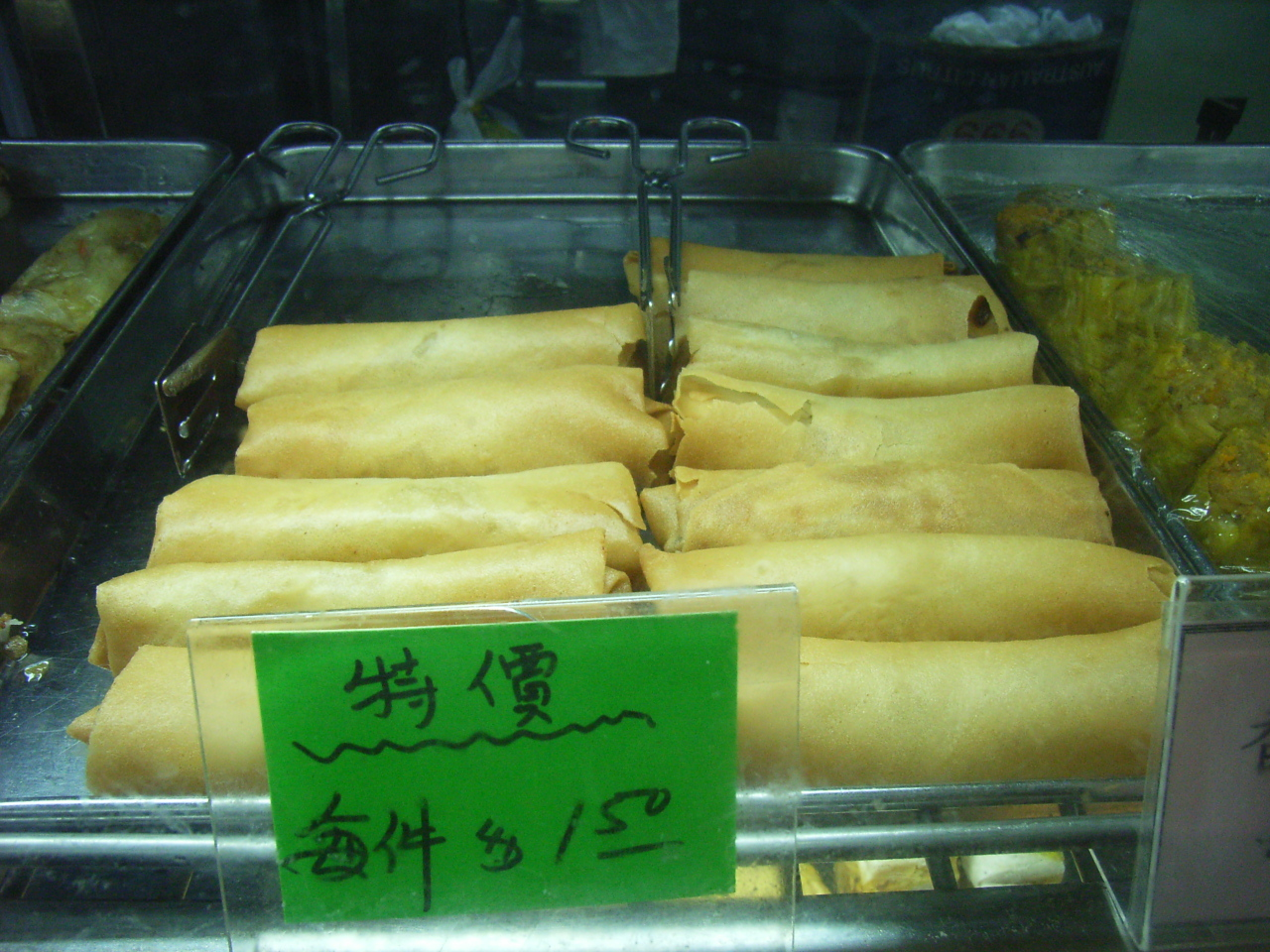 Spring Roll Wikipedia