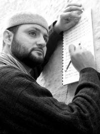 Salim Dada - Wikipedia
