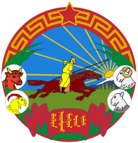 Mongolische Volksrepublik  Wikipedia